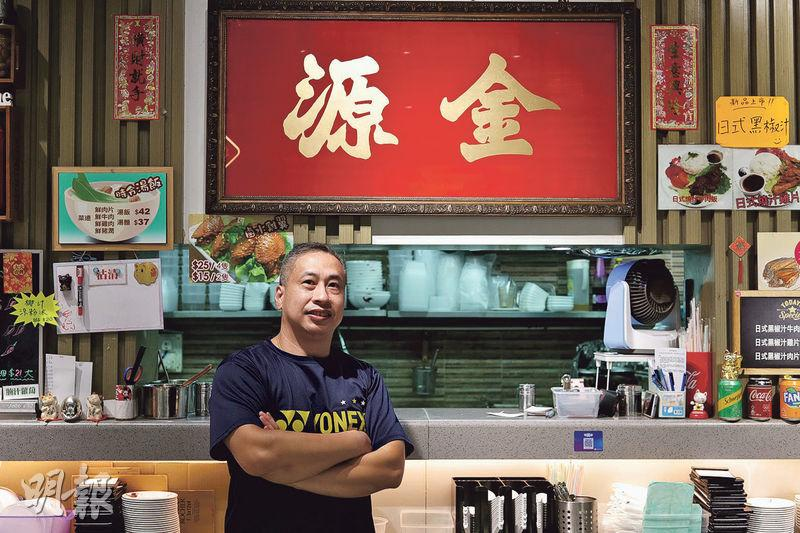 炸醬麵關注組丨一碗炸醬麵揭示三地風味大不同 京鹹香、港酸甜、韓軟腍