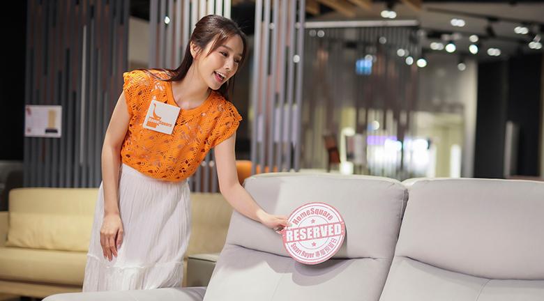 HomeSquare香港家居折 搶先購心水家具