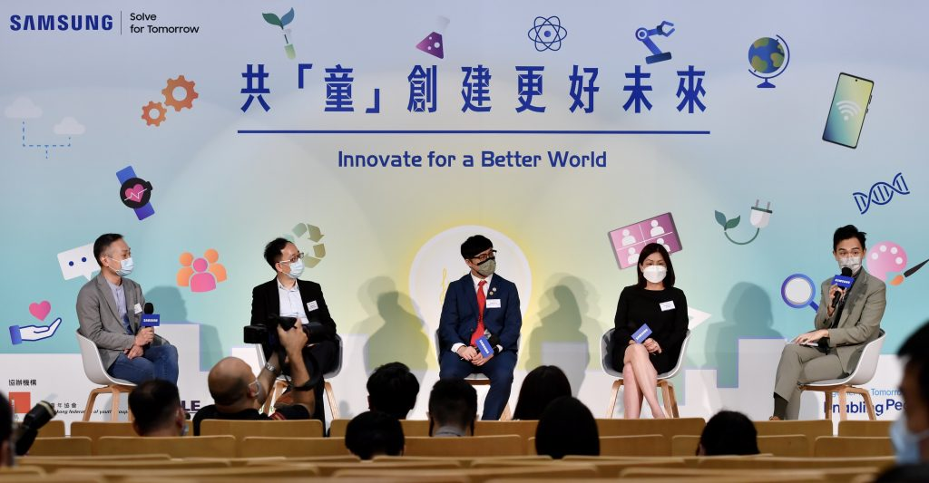Samsung大型科技比賽 Solve for Tomorrow 2021 召集全港中小學生 共『童』創建更好未來