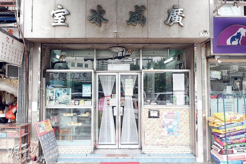 【香港最北端】79K闖蕩北區 食炭燒五層樓燒肉 雲泉仙館賞荷花