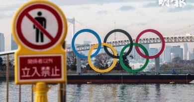 奧運2021|奧運時間表一覽 5個東京奧運新增項目
