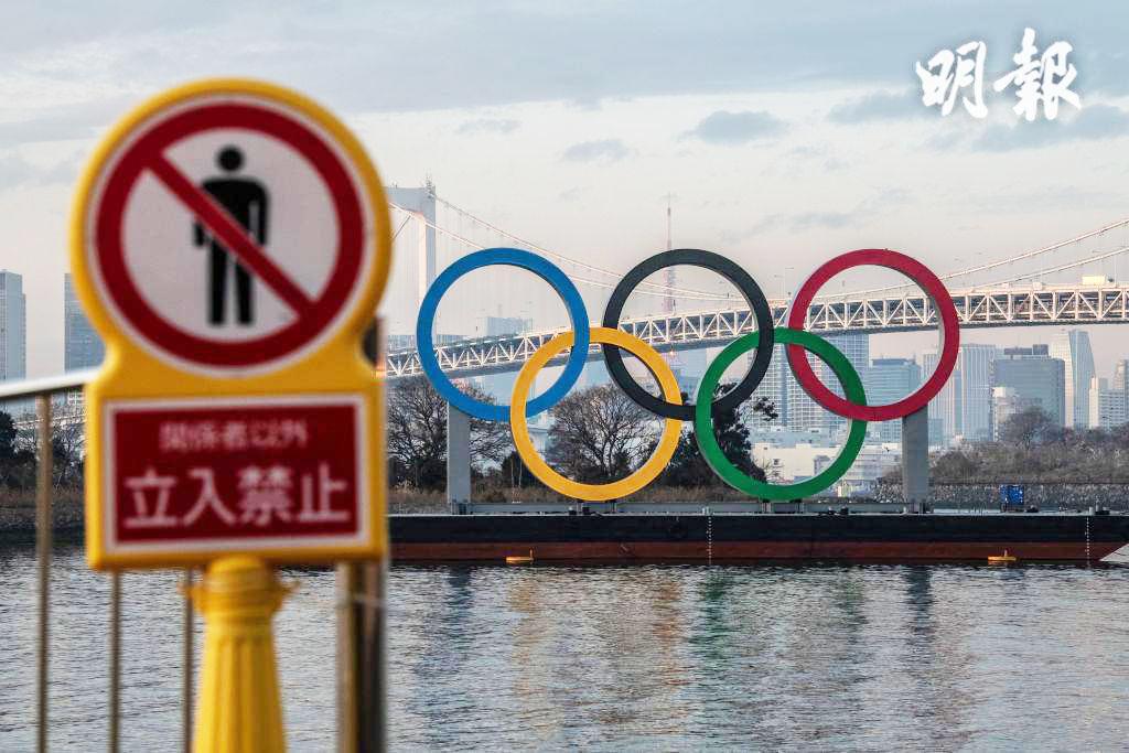 奧運2021 奧運時間表 奧運賽程 東京奧運 新增項目