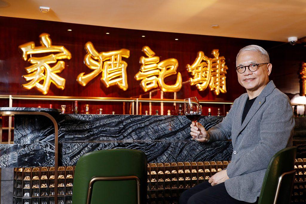 鏞記酒家 X 麥華章 重新設計經典手工菜 集體回憶老字號味道