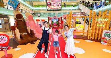 荃灣廣場×Glico</br>Fun享夏日樂「脆」遊