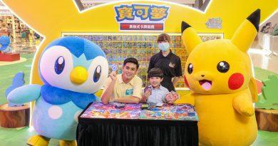 寶可夢卡牌160張大晒冷 香港Pokemon香港卡牌比賽@荷里活廣場