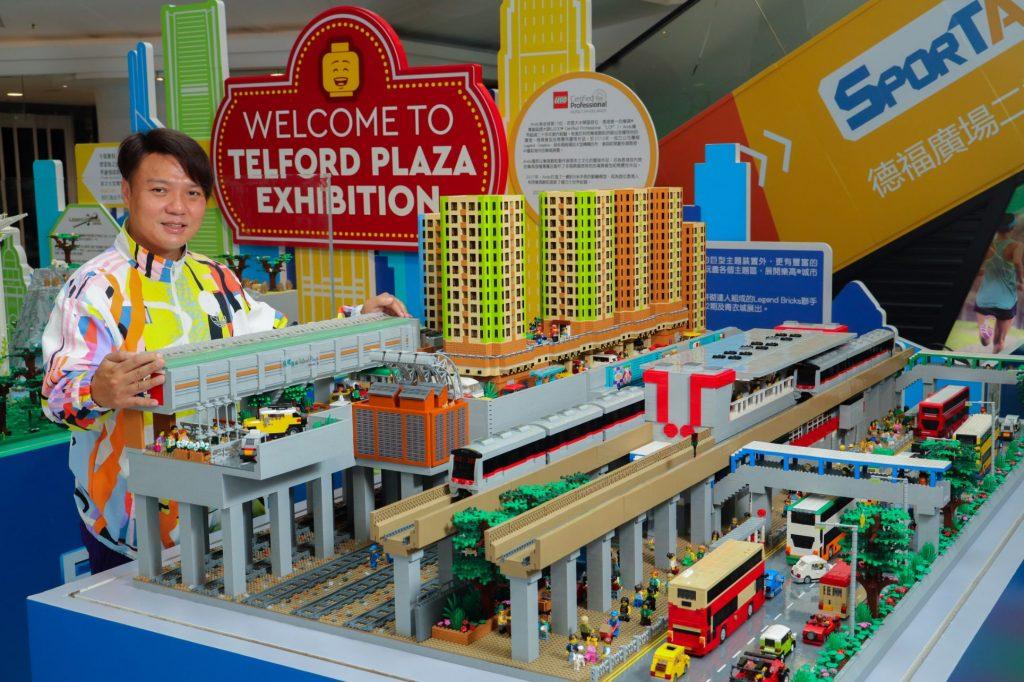 香港 樂高 展覽 LEGO 康城 杏花新城 綠楊坊