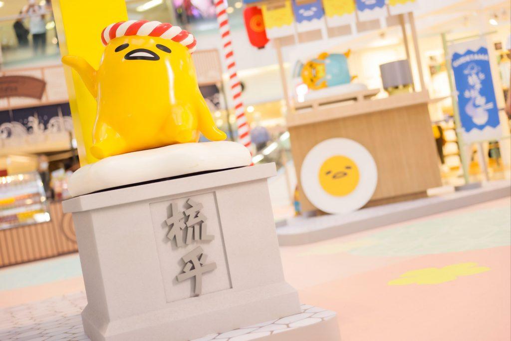 蛋黃哥 新都會 GUDETAMA 梳乎蛋 商場活動 好去處