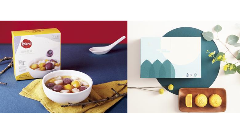 「嘗鮮裝」鮮芋仙招牌雙圓(左)、Green Common純素奶皇月餅(右)。