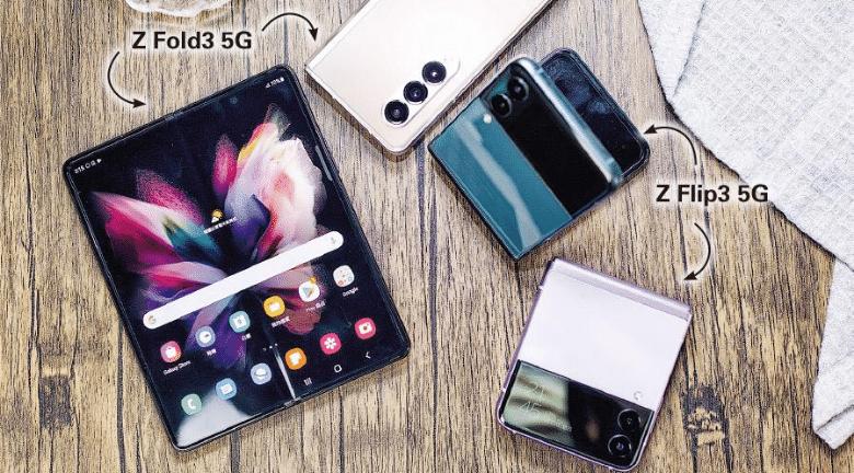 手機新潮流 Samsung力推摺芒旗艦機 支援S Pen 傳取代Note系列