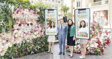 大新銀行 利東街攜手<br>推AR遊戲「尋找未來種子」