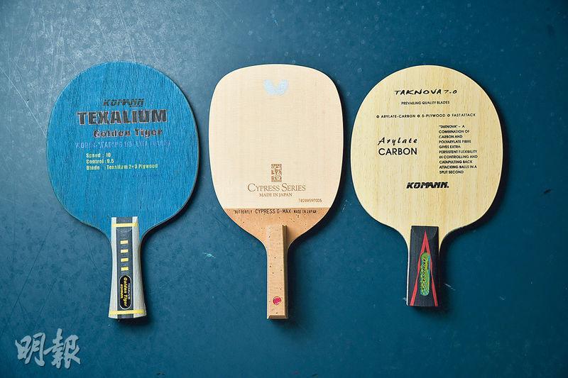 揀乒乓球拍 底板膠皮有分別 正貼分3種 擊球穩、速度快、打出不規則回球