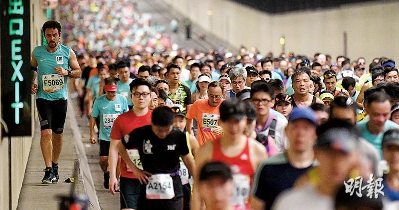 渣打馬拉松 渣打 渣馬 渣打馬拉松2021 馬拉松 standard chartered marathon