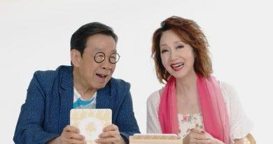 汪明荃、胡楓、謝雪心祝福香港 呼籲全城打針遠離病毒