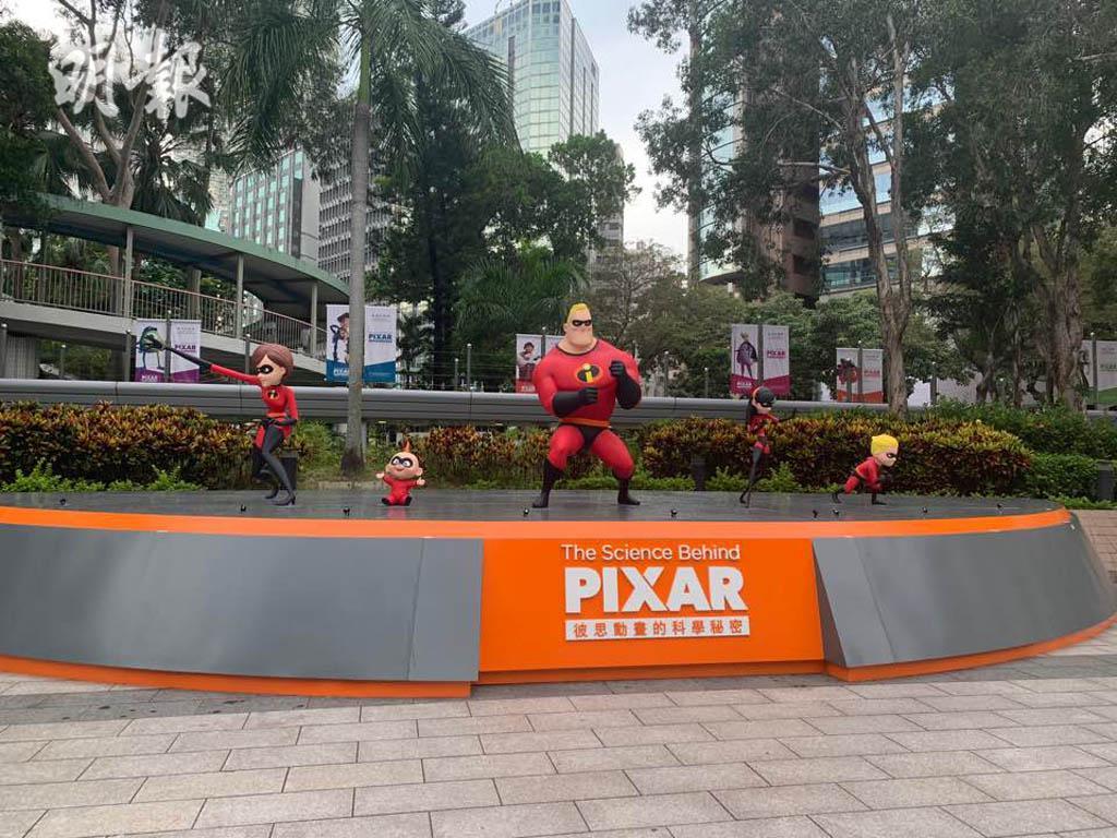科學館超人氣Pixar展 跟反斗奇兵、巴斯光年一齊過暑假
