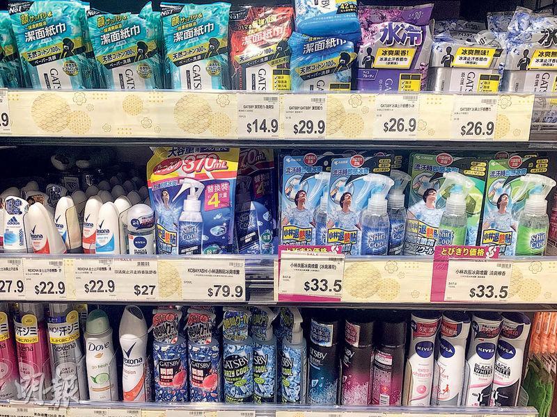 止汗劑選購攻略丨止汗劑、除臭劑點樣揀?踢走臭汗 揀噴或搽?