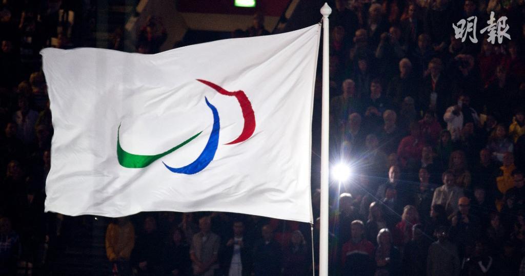 殘奧 東京殘奧 2021殘奧 殘奧2021 香港殘奧運動員名單 殘奧時間表 殘奧開幕