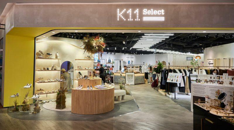 K11 Select雲集亞洲設計師品牌