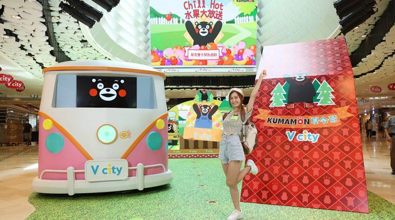 V city x Kumamon夏令營<br>六個得意互動打卡熱點