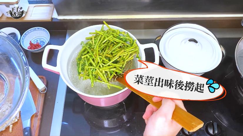 【王子煮場】枸杞煲豬潤湯 潤肺養肝下火好有益