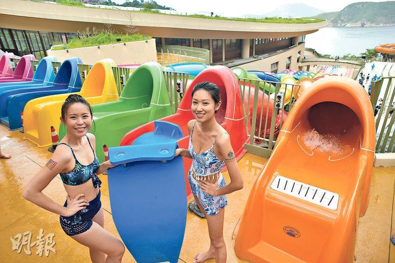 海洋公園水上樂園中秋正式開幕 日限4500人 早鳥優惠至11月 成人票價320元起