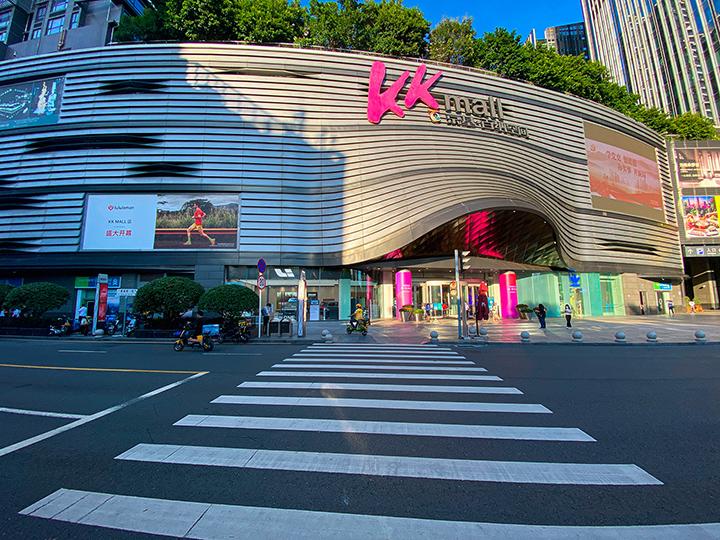 【遊走大灣區】深圳地鐵2號線:大劇院站 必到深圳萬象城田買名牌 荔枝公園看綠意盎然