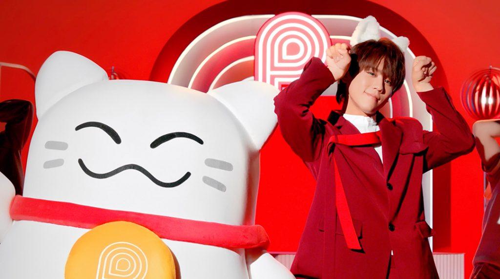 MIRROR姜濤 X PayMe|姜B與PayMeow組成全新組合一同跳唱 為你帶來「PayMeow全民轉轉賞」推廣計劃