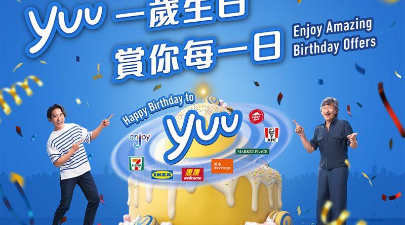 【yuu優惠】yuu會員專享禮遇 7-Eleven送你8款精選人氣零食