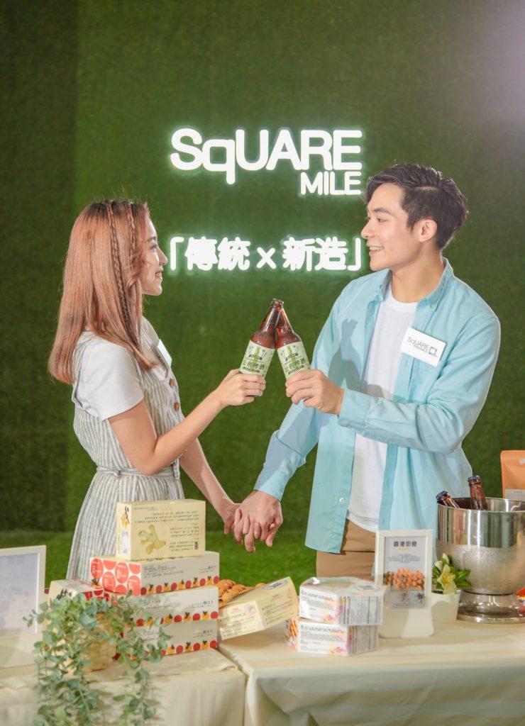 利奧坊Square Mile 「傳統 x 新造」覓食潮遊市集