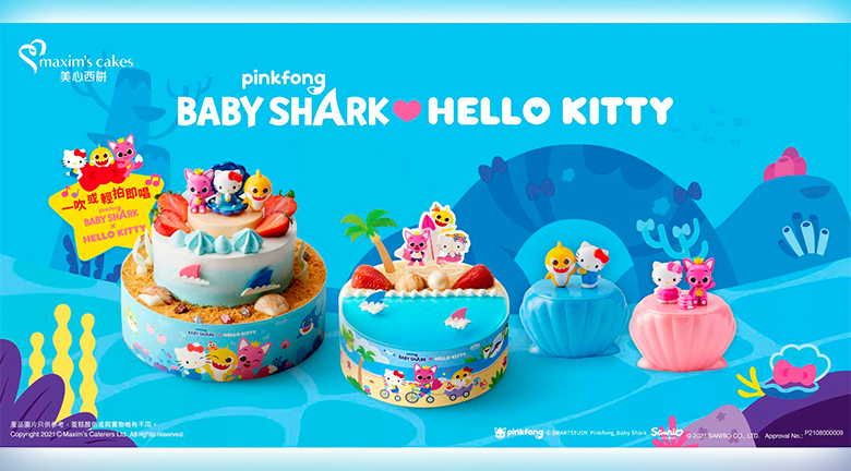 美心西餅全新盛夏海洋世界系列<br>Baby Shark×Hello Kitty蛋糕及甜品登場