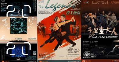 康文署「舞銀幕」系列9-10月推介電影:日本殿堂級蠢蛋一族最新作品《2020》、阿根廷探戈傳奇舞蹈團《探戈傳奇》、加拿大奇德彼霍現代舞團《千里查大人》