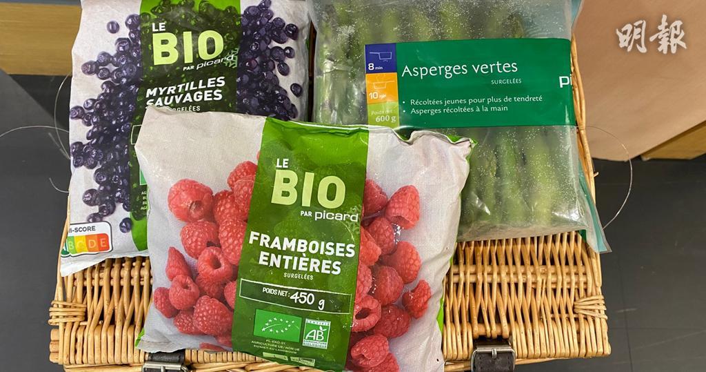 急凍蔬果vs新鮮蔬果 營養價值有無分別?存放貼士話你知!