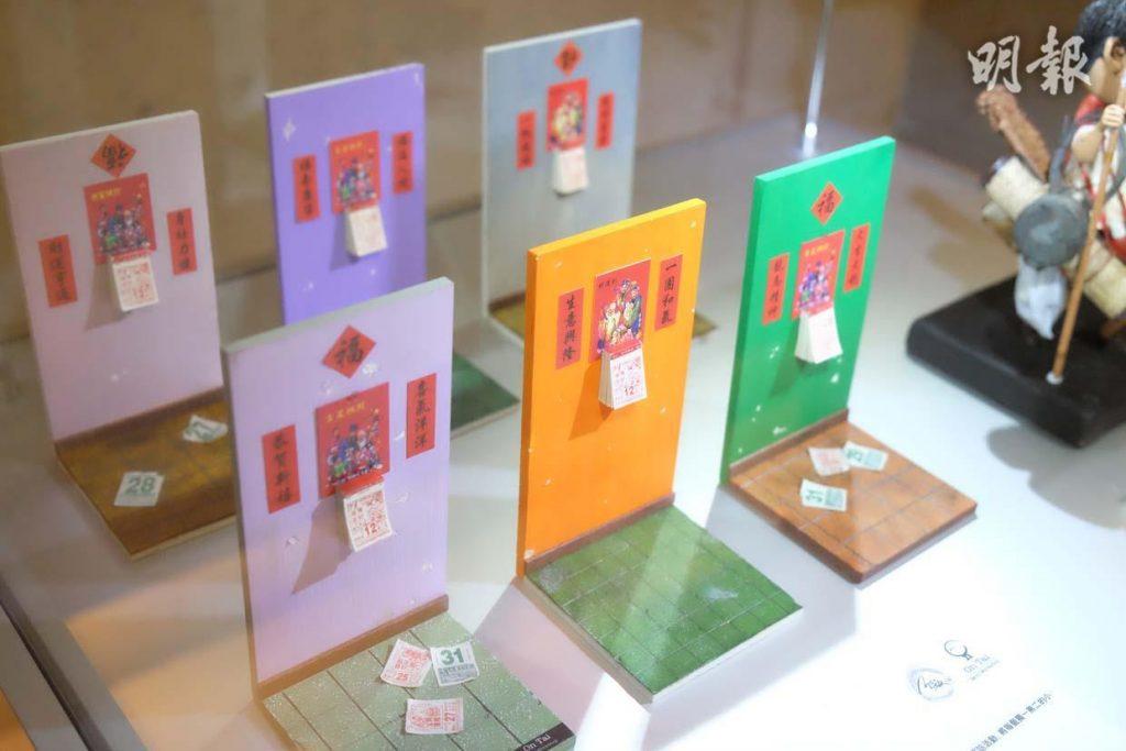 本地微型藝術家 X 大有廣場舉辦微型藝術展 超迷你大牌檔、籠屋、戲院睇舊香港