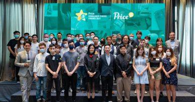【 Price Consumer Choice Award 2021】Price.com.hk 表揚59優秀品牌及商戶