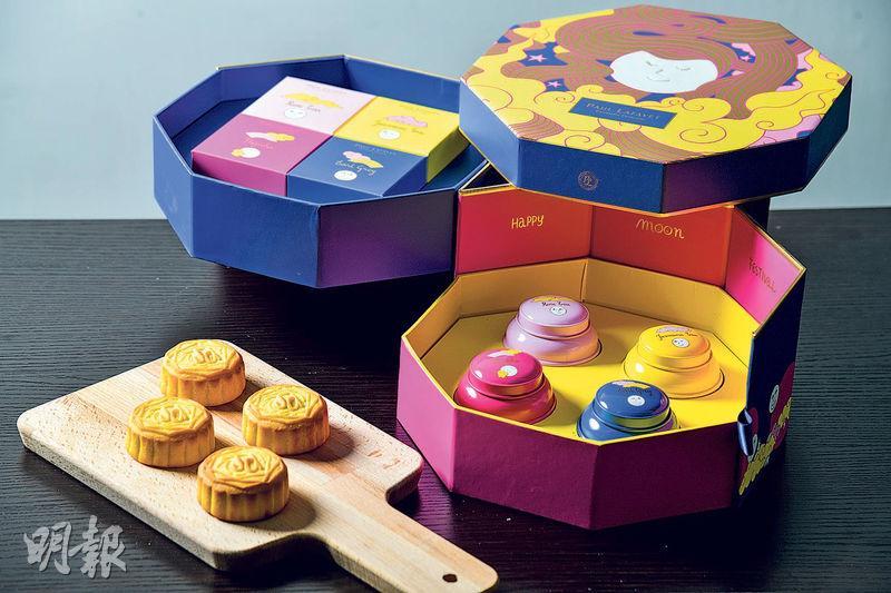 月餅禮盒大晒冷!12款特色月餅禮盒 梵高名畫、迷你兵團、LED花燈 睇得又食得