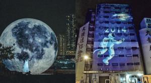 IGable中秋好去處丨觀塘海濱全民「燈」月 海上15米巨型月亮 必玩室外遊戲 欣賞本地薑創作