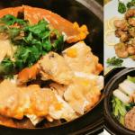 五粮液大酒家 X 麥華章|主打潮州菜 中國三大名酒之一跨界餐飲業 普寧豆醬焗膏蟹、潮式滷水拼盤、反沙芋不容錯過