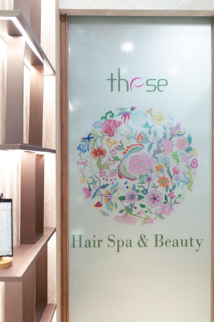 又一城全新開業!These Hair Spa & Beauty by Saloon 美容美體中心 鬧市中享受 me time