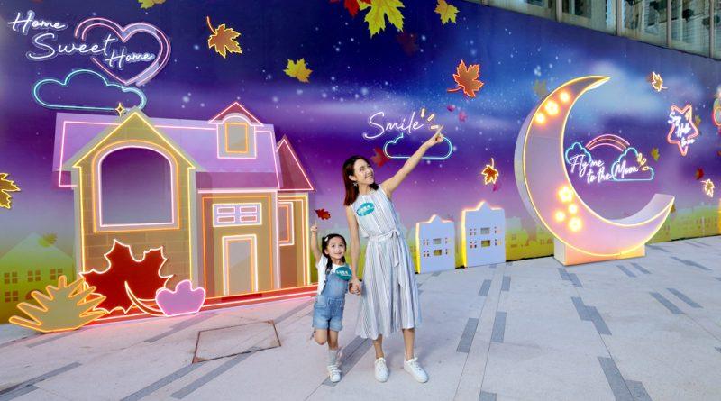 荃灣廣場設20米「秋月星光大道」<br>大埔新達廣場推「月滿團圓滋味賞」
