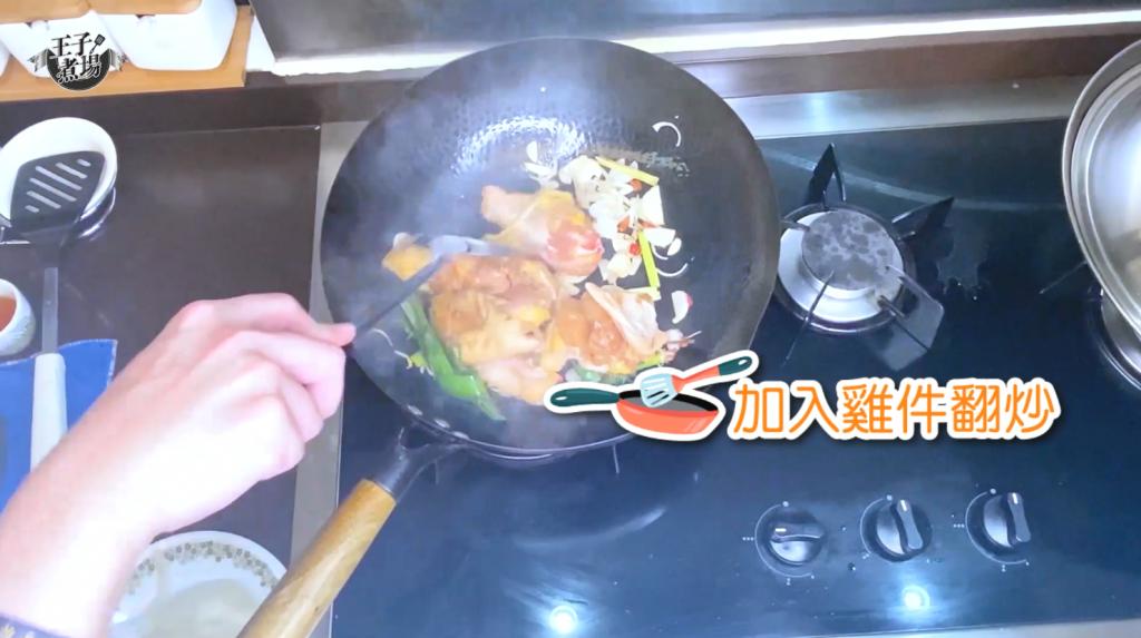 【王子煮場】咖喱控必學!惹味乾炒咖喱雞 星馬料理港式味道