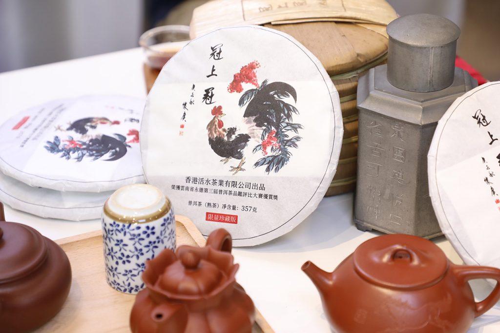 博士活水茶業|「冠上冠」普洱熟茶餅 以應用活水科技製茶 茶味香濃與別不同