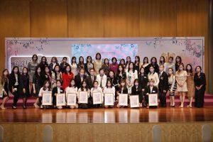 金紫荊女企業家協會執委會就職 章曼琪任新一屆主席<br>同場舉行「未來領袖獎學金及培訓計劃頒獎典禮」表揚出色女學生