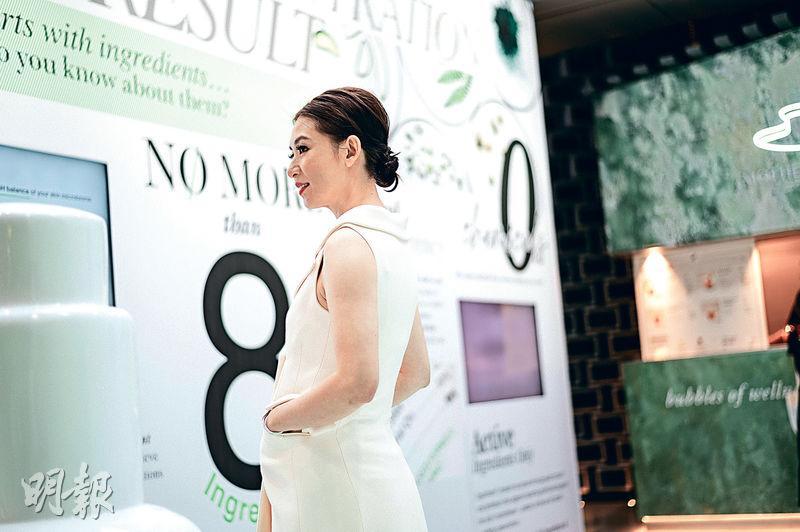 潔淨美容新趨勢!蒐羅各地多個綠色品牌 崇尚自然理念 讓地球持續發展
