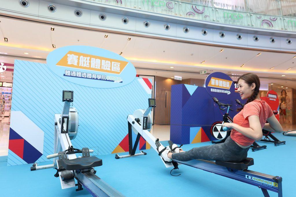 香港體育學院 x MCP新都城中心 呈獻《體通體透體育學院》 全港首個商場可同時體驗4大運動項目專業訓練設備