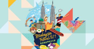 馬來西亞美食文化節 帶來目不暇給大馬風光