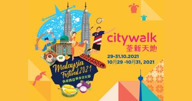 馬來西亞節|馬來西亞美饌 100%「榴槤」忘返!