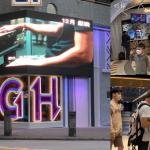 大埔區唯一戲院試業中!全新戲院「嘉禾大埔」10月30正式開幕 居民咩睇法?