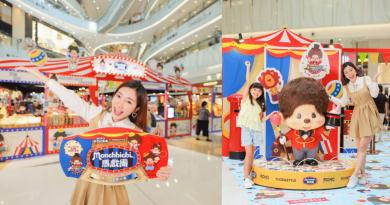 Monchhichi馬戲團登陸MOKO新世紀廣場 馬戲團主題美食市集及精品 期間限定店仲有Monchhichi特別版公仔!