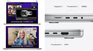 蘋果發布會丨新MacBook Pro加「瀏海」縮邊框 網民唔收貨 嫌影響視覺效果