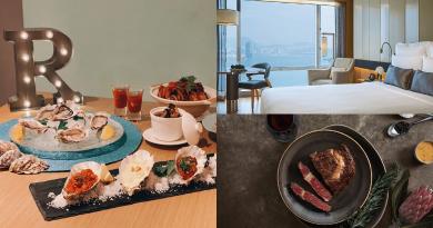 香港萬麗海景酒店 萬麗咖啡室時令生蠔焗蠔宴 外加住宿套餐優惠 渡過寫意假期