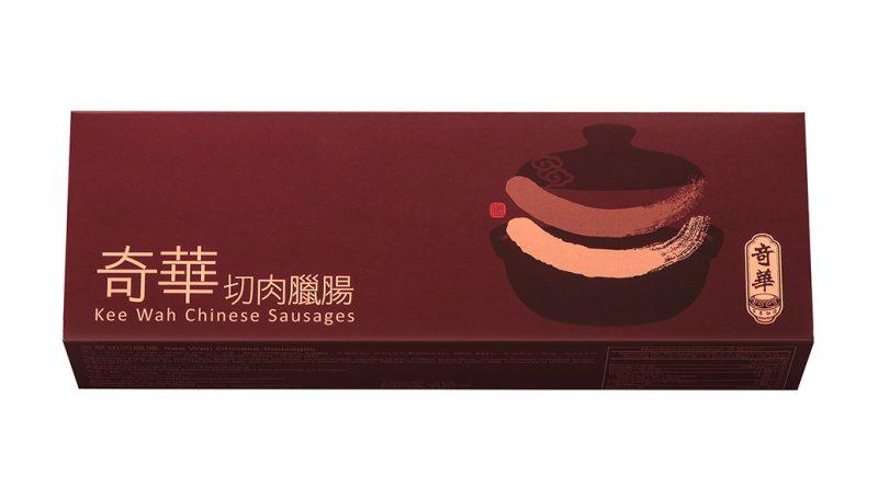 奇華切肉臘腸及鮮鴨膶腸<br>「 試食套裝 」 以優惠價發售